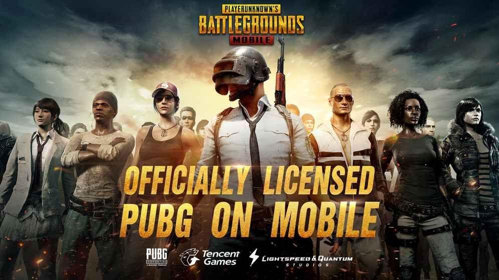 pubg mobile beta官方下载国际服最新正式版图5:
