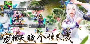 新梦想世界手游官网版图3