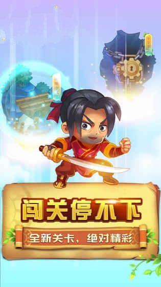 多益网络童话萌消团手机游戏官方正版下载图2: