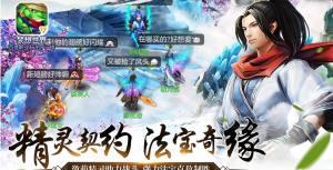 新梦想世界手游官网版图2