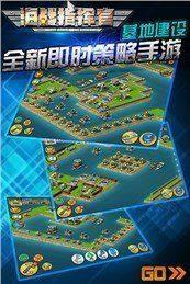 海战指挥官H5官方网站图1
