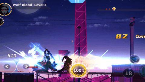 暗影之战2手机游戏最新正版下载图1: