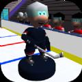 点击冰球手机游戏最新版 v1.0.4