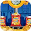 薯片制作工厂游戏