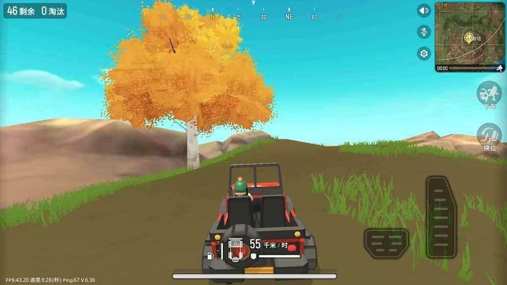 香肠大作战游戏官方网站下载正式版图2: