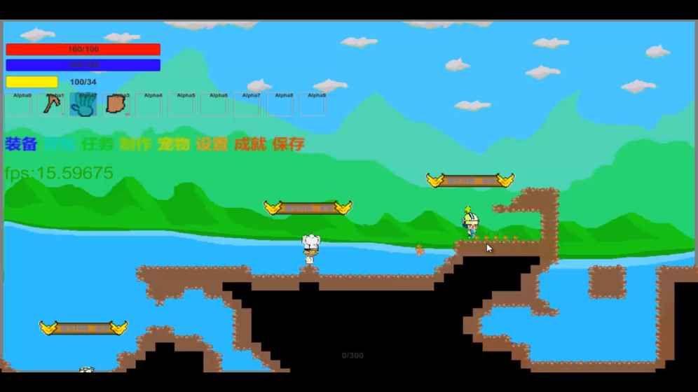 探险者游戏预约测试版官方下载图3: