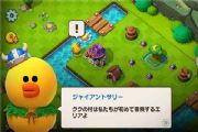 LINE小小骑士事前登录突破40万 游戏将在3月13日正式配信[多图]