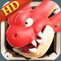 新石器时代HD最新版