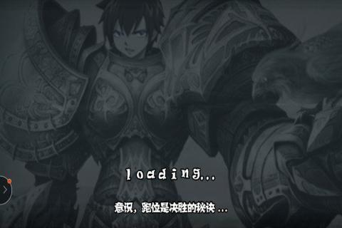 神龙猎手安卓官方版游戏下载图4: