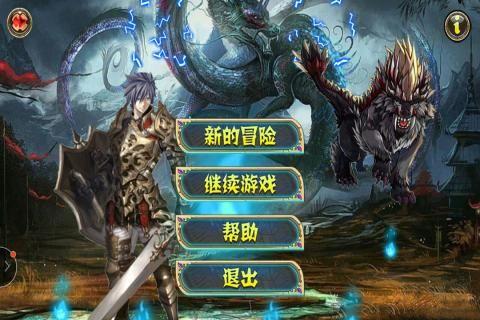 神龙猎手安卓官方版游戏下载图2: