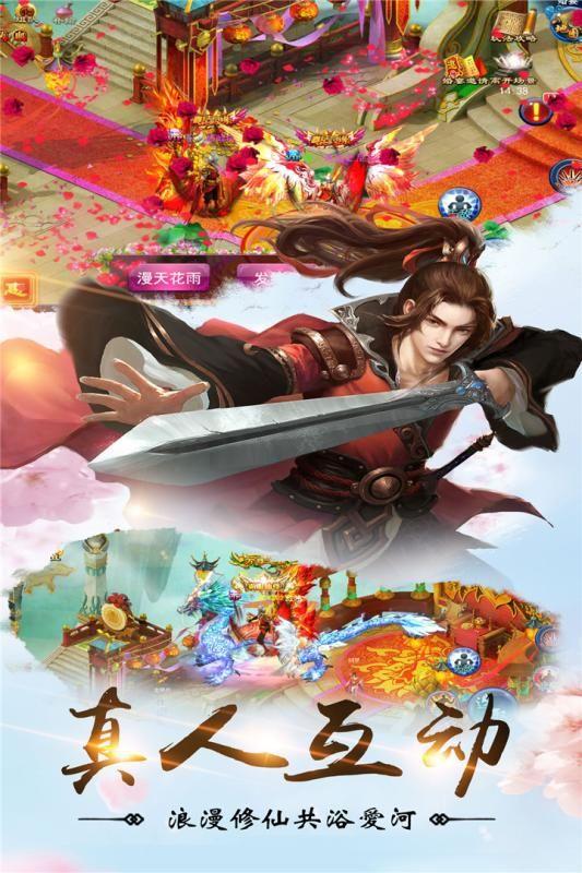 幻境缘官方网站下载正版游戏图3: