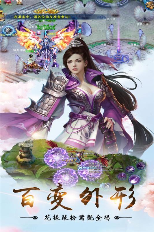 幻境缘官方网站下载正版游戏图2: