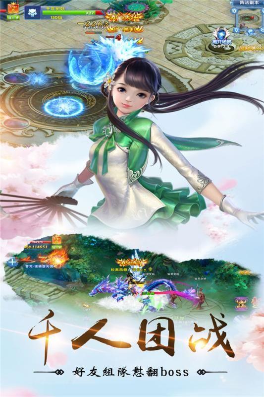 幻境缘官方网站下载正版游戏图1:
