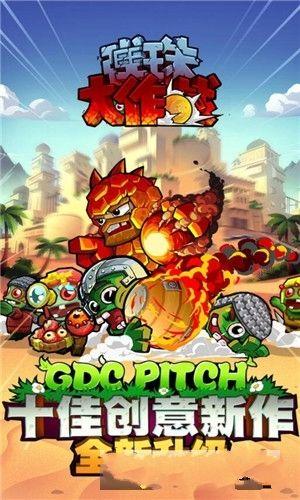 弹珠大作战游戏手机版图1: