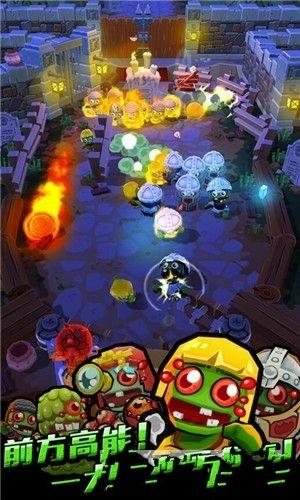 弹珠大作战游戏手机版图2: