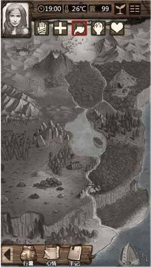 荒野求生游戏图4