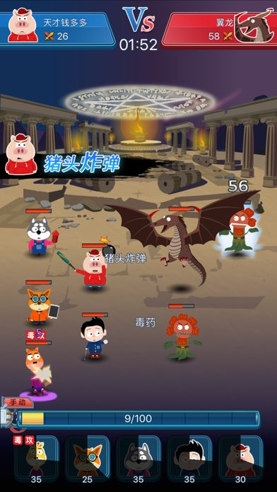 天才联盟游戏官方网站下载安卓版图4: