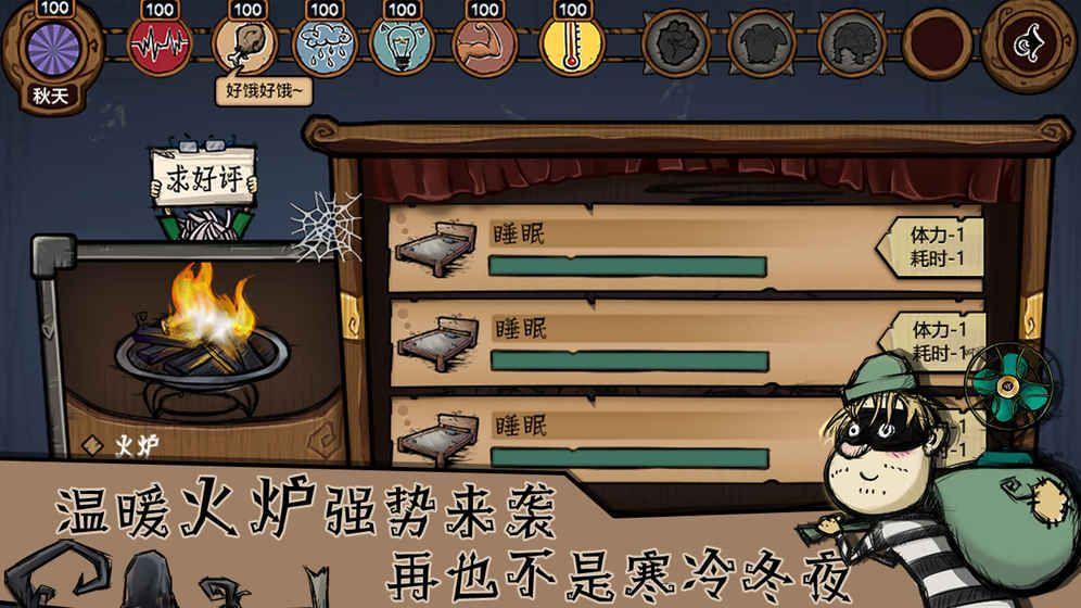 荒原安卓官方版游戏图2: