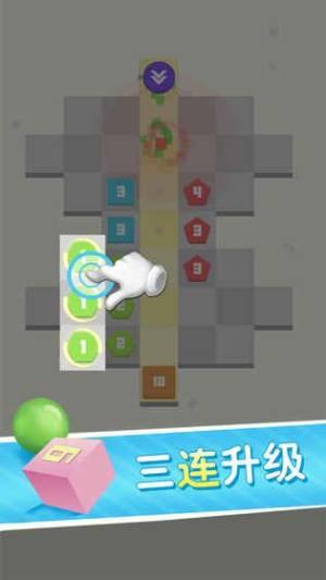 方圆之战安卓版图1