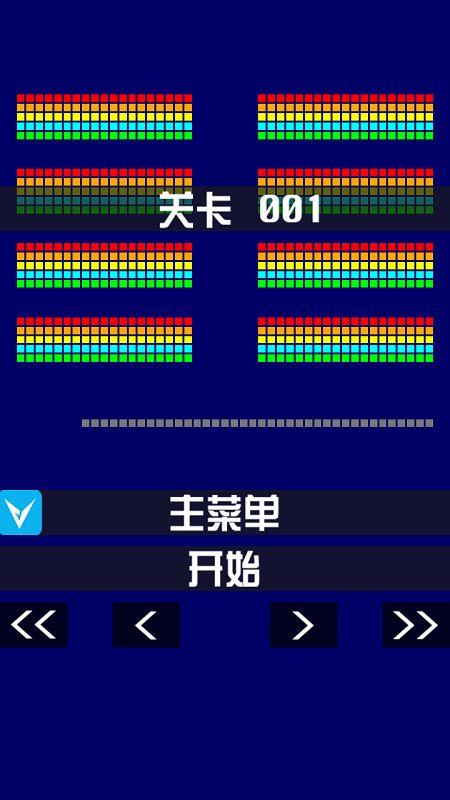 抖音上很火的打方块游戏官方下载手机版图2: