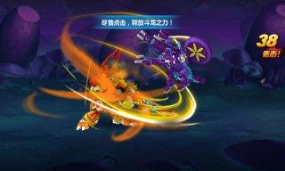 斗龙战士之神兵归来游戏安卓手机版下载图3: