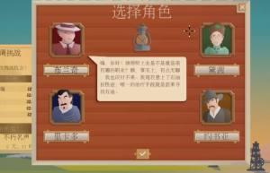 石油大亨Turmoil中文手机版图4