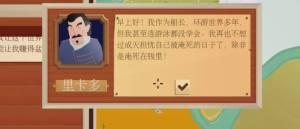 石油大亨Turmoil中文手机版图2