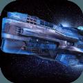 星舰帝国游戏官方网站下载正式版 v1.4.8