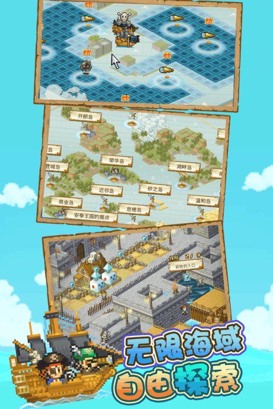 大航海探险物语游戏官方网站中文版下载图1: