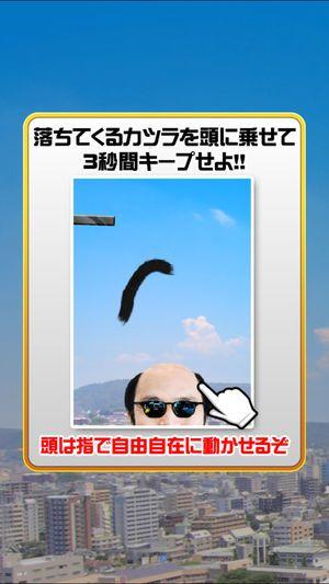 假发溜溜1.0.2APK手机游戏下载图4: