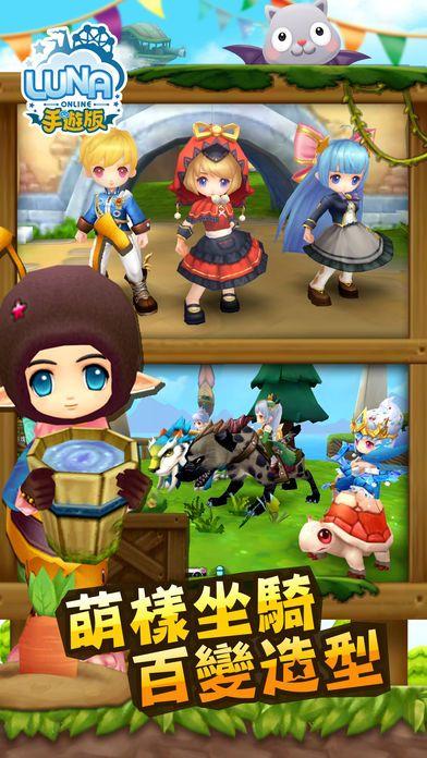 露娜online手游官方网站下载正式版(Luna Online)图4: