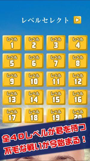 假发溜溜1.0.2APK手机游戏下载图2: