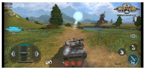 装甲战歌官方网站下载手机正版游戏图2: