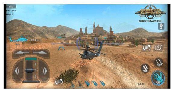 装甲战歌官方网站下载手机正版游戏图1: