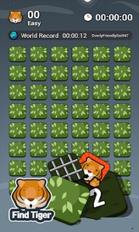 发现老虎安卓官方版游戏下载图2:
