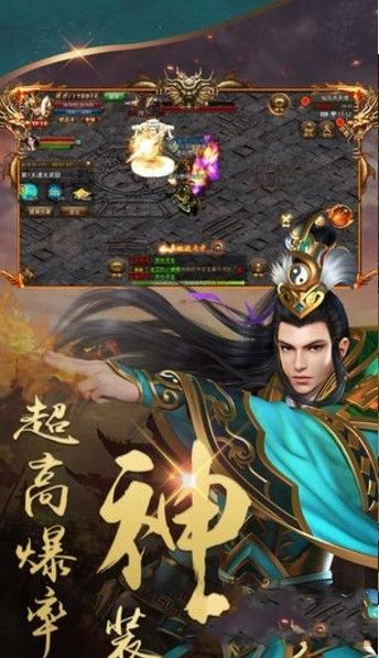 赤焰在天官方网站下载正式版游戏图1: