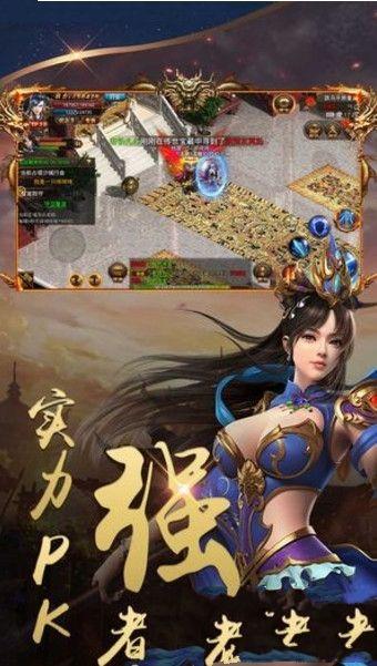 赤焰在天官方网站下载正式版游戏图3: