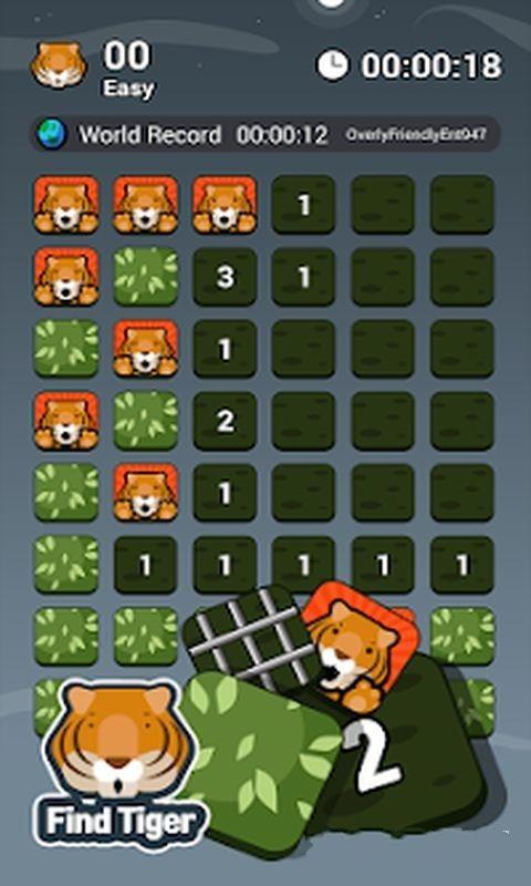 发现老虎安卓官方版游戏下载图3: