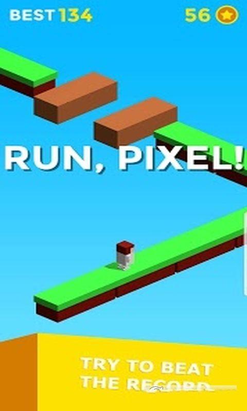 像素运行手机游戏最新正版下载图3: