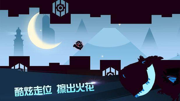 龙窟探险游戏下载最新安卓版图5: