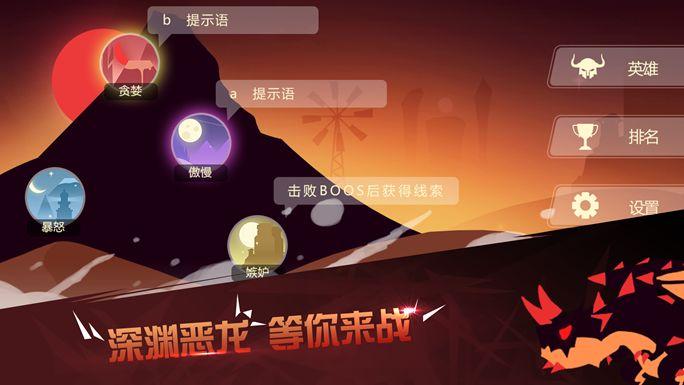 龙窟探险游戏下载最新安卓版图1: