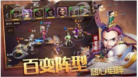 传说斗魂手游官网下载正式版图1: