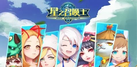 星之召唤士4月14日iOS首发 首款可以生孩子的卡牌RPG[多图]图片1