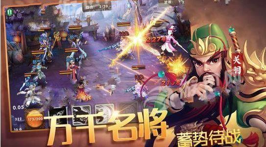 传说斗魂手游官网下载正式版图4: