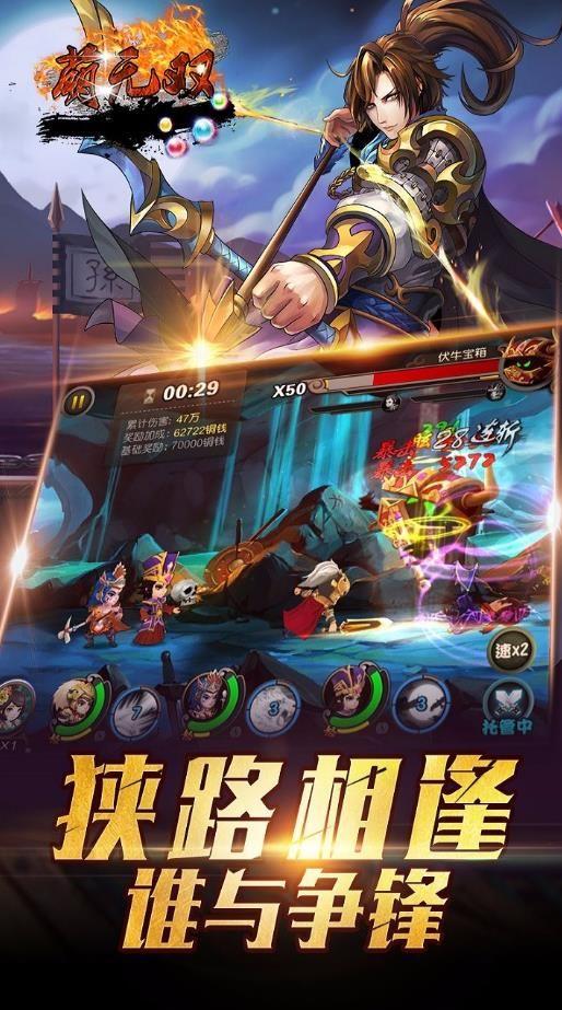 萌无双手游官网下载安卓最新版图1: