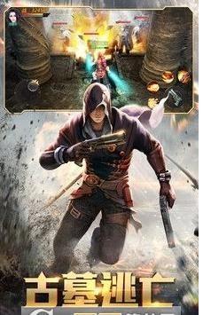 游龙传说古墓丽影游戏官方网站下载最新版版图4: