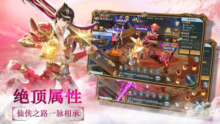 剑侠诀官方网站下载正版游戏图2: