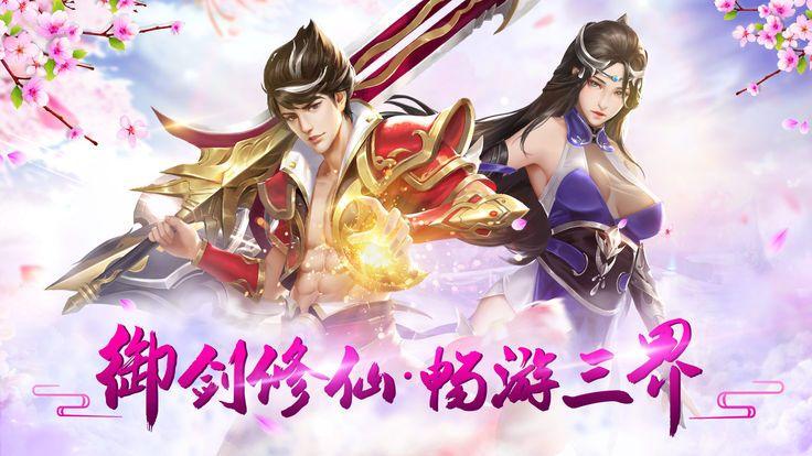 剑侠诀官方网站下载正版游戏图5: