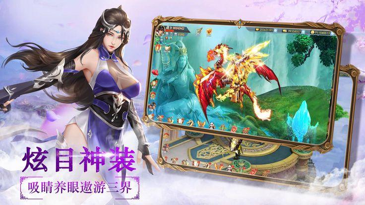 剑侠诀官方网站下载正版游戏图1: