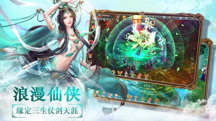 剑侠诀官方网站下载正版游戏图4: